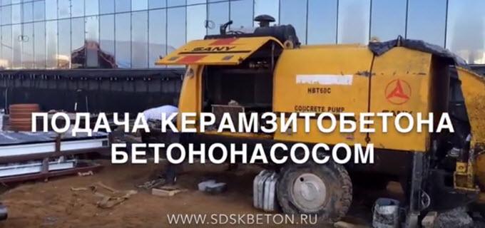 Прокачать керамзитобетон процесс изготовления бетона